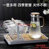 家用冷水壺玻璃涼水壺耐熱耐高溫涼白開水壺【時尚好家風】