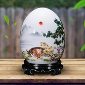 陶瓷花瓶擺件客廳裝飾品中式創意家居新房酒櫃工藝擺設福蛋·Ifashion