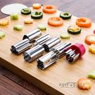 不銹鋼面模切模蔬菜水果面食壓花刀