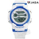 JAGA 捷卡 / M1126-DE / 搶眼青春活力電子運動橡膠手錶 藍白色 39mm