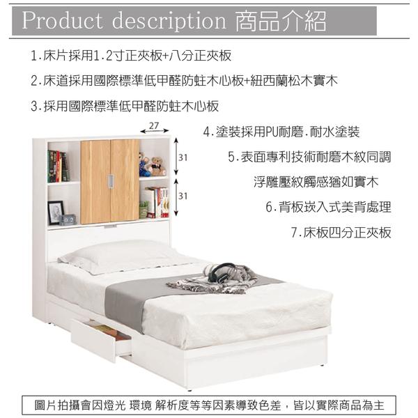 《固的家具GOOD》100-20-AP 卡爾3.5尺書架型床頭箱【雙北市含搬運組裝】