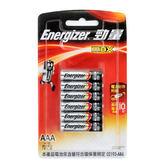 勁量 鹼性電池4號 12入/組【愛買】