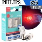 台灣代理公司貨 PHILIPS 飛利浦 LED VISION晶亮系列 雙芯煞車燈 紅色 1157 S25 P21 5W