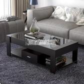 簡約現代鋼化玻璃茶几桌子小戶型創意長方形茶桌 客廳 非實木 DF 雙11狂歡