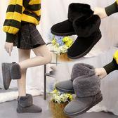 雪靴  蝴蝶結平底雪地靴厚底加絨短靴保暖棉鞋毛毛鞋短筒女靴子情人節
