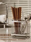 筷籠304不銹鋼筷子筒筷子收納掛式筷籠子瀝水創意防黴家用筷簍筷子架 伊莎公主
