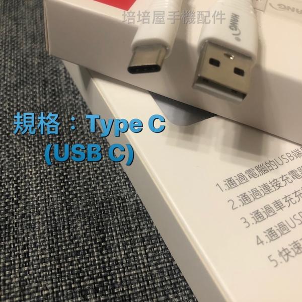 夏普Sharp AQUOS V/S2/S3/Z2/Zero/S《3.4A Type-C快速手機加長傳輸線快充線充電線》