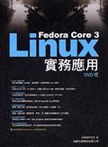 二手書博民逛書店《Fedora Core 3 Linux實務應用DVD版》 R2