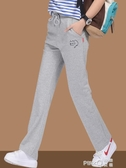 直筒運動褲女 秋冬加絨寬鬆外穿長褲女士冬季灰色加厚休閒褲褲子  (pink Q時尚女裝)