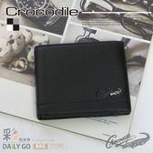 Crocodile鱷魚皮夾真皮短夾男夾皮包-上翻固定0103-33531黑