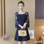 胖MM大碼女裝新款拼接刺繡顯瘦遮肚連身裙減齡洋裝裙 EY6347【Sweet家居】