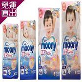 Moony 【日本境內】Moony彩盒版(黏貼) 4包裝 NB/S/M/L【免運直出】