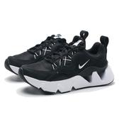 (偏小建議大半號) NIKE 休閒鞋 WMNS RYZ 365 黑白底 麂皮 鋸齒 孫芸芸 運動 女 (布魯克林) BQ4153-003