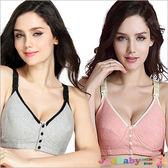 內衣哺乳餵奶胸罩-防下垂前四開扣無鋼圈純棉款-JoyBaby