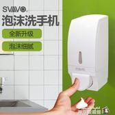 壁掛式手動泡沫皂液器浴室洗手液盒衛生間廚房免打孔給皂器  魔方數碼館WD