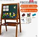 幼兒童畫畫板小黑板