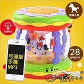 兒童益智玩具拍拍鼓 可充電+外接MP3音樂旋轉木馬手拍鼓-321寶貝屋