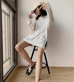 韓版下擺開叉長袖T恤女純棉白色內搭打底衫中長款寬鬆純色上衣 快速出貨