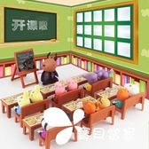 兒童小豬佩琪過家家教室小朱佩奇全套人物一家四口女孩套裝玩具