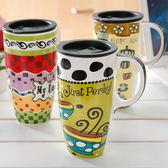 大容量陶瓷杯馬克杯簡約卡通創意喝水杯咖啡杯陶瓷杯帶蓋杯子     韓小姐の衣櫥