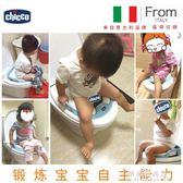 智高兒童坐便器男馬桶圈女寶寶廁所女孩小孩通用幼兒坐墊圈蓋男童【果果新品】