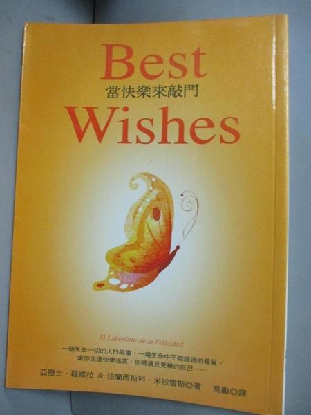 【書寶二手書T1/勵志_OMB】Best Wishes當快樂來敲門_亞歷士.羅維拉