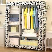 簡易加厚大衣櫃現代簡約摺疊鋼管組裝儲物收納櫃子經濟型布藝衣櫥igo 祕密盒子
