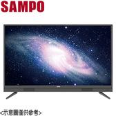 【SAMPO聲寶】43吋 LED 液晶顯示器 EM-43BA101