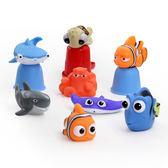 噴水海底世界尼莫多莉搪膠公仔動物兒童寶寶浴室洗澡戲水漂浮玩具 兒童玩具 洗澡玩具