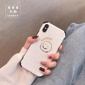 特惠手機殼燙金笑臉蘋果xs max手機殼iPhone8plus/7/6s女潮x/xr全包防摔