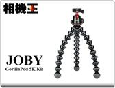 ★相機王★Joby GorillaPod 5K Kit〔JB45〕金剛爪單眼腳架 5K套組