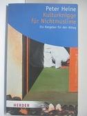 【書寶二手書T5/原文小說_AUD】Kulturknigge für Nichtmuslime : Ein Ratgeber für den Alltag_Peter Heine