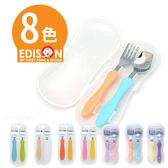 日本 EDISON 嬰幼兒學習餐具組(叉+匙附盒)  6350