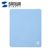 SANWA 粉彩滑鼠墊-藍