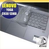 【Ezstick】Lenovo YOGA C930 13 IKB 奈米銀抗菌TPU 鍵盤保護膜 鍵盤膜