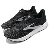 Brooks 慢跑鞋 Hyperion Tempo 黑 白 男鞋 訓練型跑鞋 運動鞋 【ACS】 1103391D091