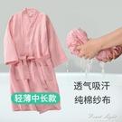 純棉雙層紗布浴袍女夏季吸水速干浴衣浴袍男薄款長款和服情侶睡衣 果果輕時尚
