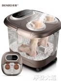 220V ~本博足浴盆全自動洗腳盆電動按摩加熱足浴器泡腳桶足療機家用恒溫QM『摩登大道』