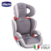 chicco-Key2-3安全汽座-騎士灰