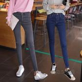 牛仔長褲 高腰顯瘦牛仔褲女學生緊身長褲百搭九分小腳褲子  『魔法鞋櫃』