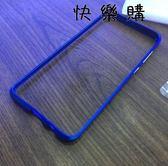 三星S9手機殼s9plus金屬邊框s9 保護套防摔創