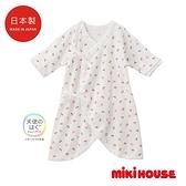 MIKI HOUSE BABY 日本製 新生兒蝴蝶衣