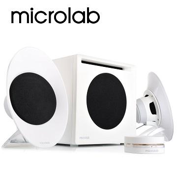 【南紡購物中心】【Microlab】FC50  三件式 2.1 聲道 數位臨場多媒體音箱系統