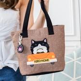 Kiro貓 賓士貓 花布 三層 手提包/小方包/拼布包【810108】