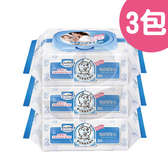 Baan 貝恩 嬰兒保養柔濕巾-無香料 80抽【3包(1串)】【佳兒園婦幼館】