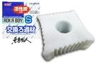 GEX 日本五味【三重水中過濾器(替換濾棉) S型(1入)】過濾棉 魚事職人
