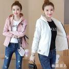 夾克外套 冬季新款加絨加厚短款外套女韓版...
