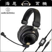 【海恩數位】日本鐵三角 PG1 電競用密閉型耳機麥克風組
