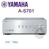山葉 YAMAHA A-S701 HiFi 綜合擴大機