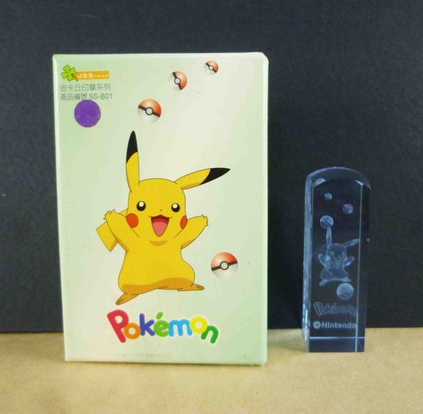 【震撼精品百貨】神奇寶貝_Pokemon~水晶印章-皮卡丘(藍)